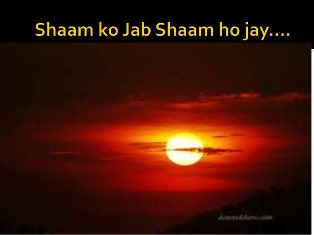 Shaam Slide 2