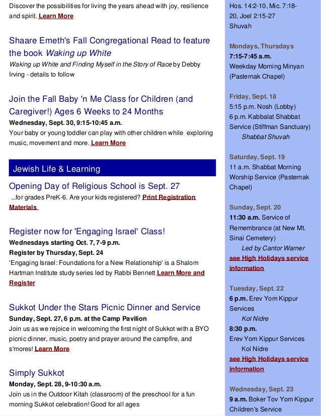 Weekly E-News, Shaare Mail (Congregation Shaare Emeth) Slide 2