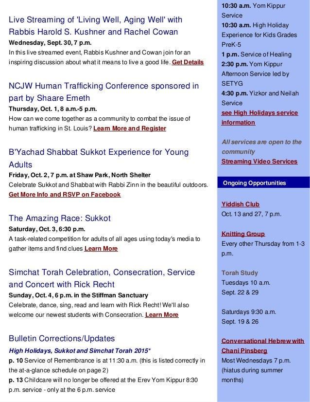 Weekly E-News, Shaare Mail (Congregation Shaare Emeth) Slide 3