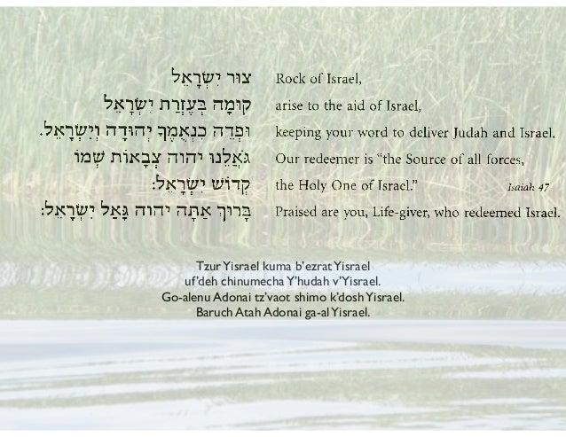 Rabbi Jenn's Shabbat Morning Service pdf