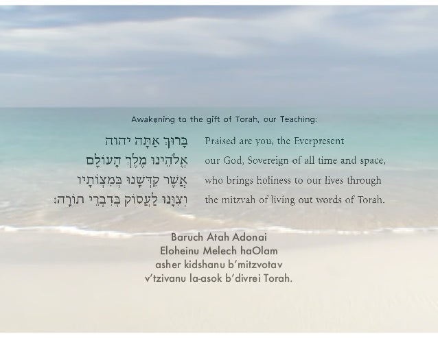 Rabbi Jenn's Shabbat Morning Service pdf