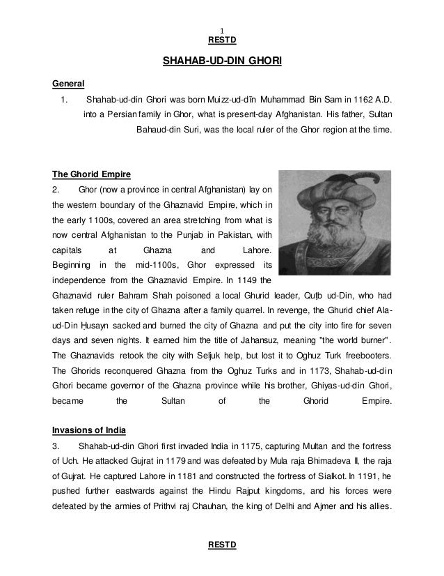 muhammad ghori information