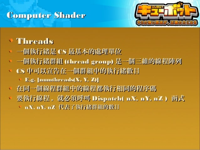 CCoommppuutteerr SShhaaddeerr  DDaattaa ssiizzee :: 1122 xx 88  ppDDeevv1111-->>DDiissppaattcchh((33,, 22,, 11));; //// DD...