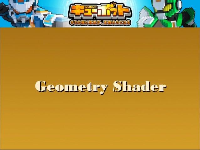 GGeeoommeettrryy SShhaaddeerr  處理一個完整的 pprriimmiittiivvee ((ppooiinntt,, lliinnee,, ttrriiaannggllee))  可以取得周邊的pprriimmiit...