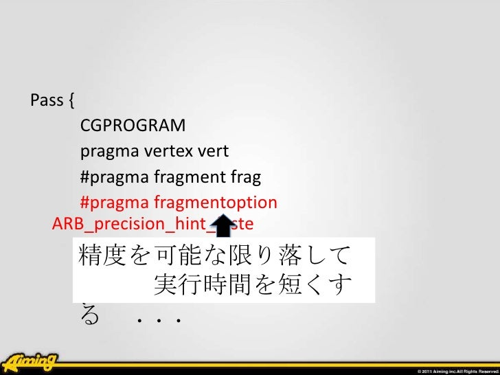 Pass {     CGPROGRAM     pragma vertex vert     #pragma fragment frag     #pragma fragmentoption  ARB_precision_hint_faste...