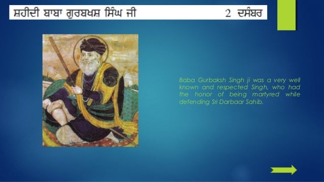 Baba Gurbaksh Singh ji was a very well known and respected Singh, who had the honor of being martyred while defending Sri ...