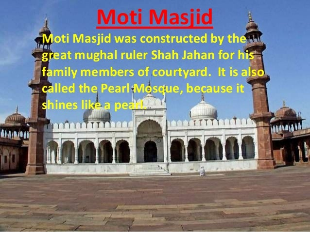 the taj mahal and the great mosque of djenne essay Essay writing guide essay on the mosque 2 a) fasting requires you to have great strength in your faith and a devotion to self-discipline.