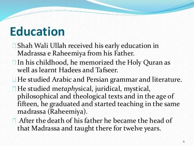 importance of education speech in urdu pdf 19