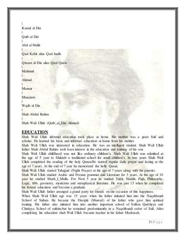 Shah wali ullah theory of state