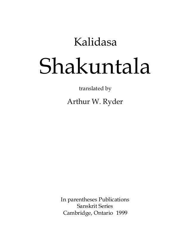 play analysis shakuntala kalidasa