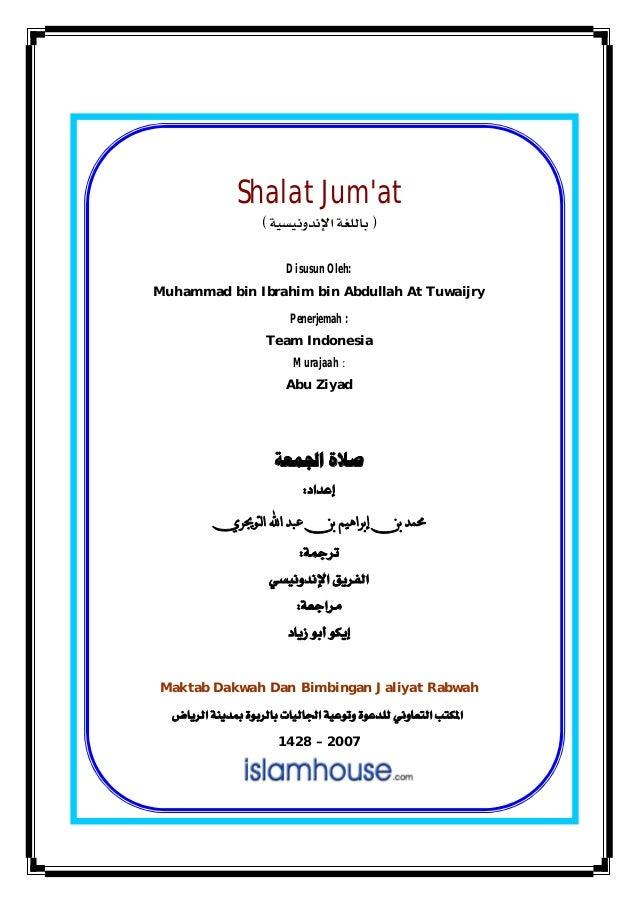 Shalat Jum'at     Disusun Oleh: Muhammad bin Ibrahim bin Abdullah At Tuwaijry Penerjemah : Team I...