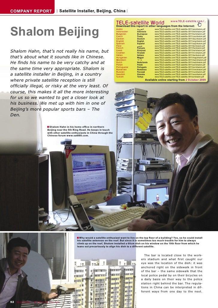 COMPANY REPORT                         Satellite Installer, Beijing, China                                                ...