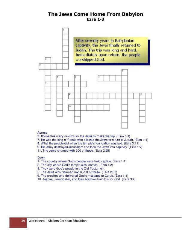 additionally Temple Grandin Movie Worksheet   Free Worksheet Printables For together with Dehradun Temple dot to dot printable worksheet   Connect The Dots besides Seven Wonders of the World Facts   Worksheets   KidsKonnect besides 69 Best Boy at the Temple images   Bible lessons for kids additionally Temple Grandin Movie Worksheet docx   Name Date Hour Temple Grandin as well  as well  moreover One in Christ Solomon Builds the Temple worksheet and memory verse moreover Temple Grandin Movie Worksheet   Briefencounters in addition  besides KS1 Buddhist Places of Worship   Temple Worksheet in addition ESL Movies Worksheets English vocabulary  printable worksheets likewise  as well Temple dot to dot printable worksheet   Connect The Dots also Ezra   aunties bible lessons. on in the temple worksheet