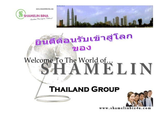 w w w . s h a m e l i n b i z 4 u . c o mw w w . s h a m e l i n b i z 4 u . c o m Welcome To The World of… Thailand Group