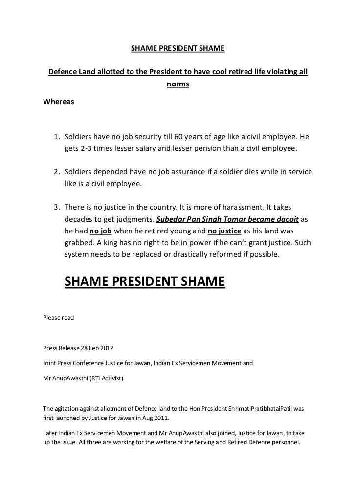 SHAME PRESIDENT SHAME Defence Land allotted to the President to have cool retired life violating all                      ...