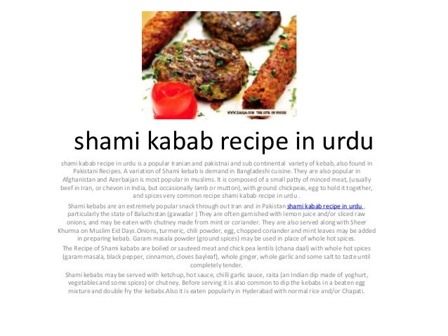 shami kabab recipe in urdushami kabab recipe in urdu is a popular Iranian and pakistnai and sub continental variety of keb...