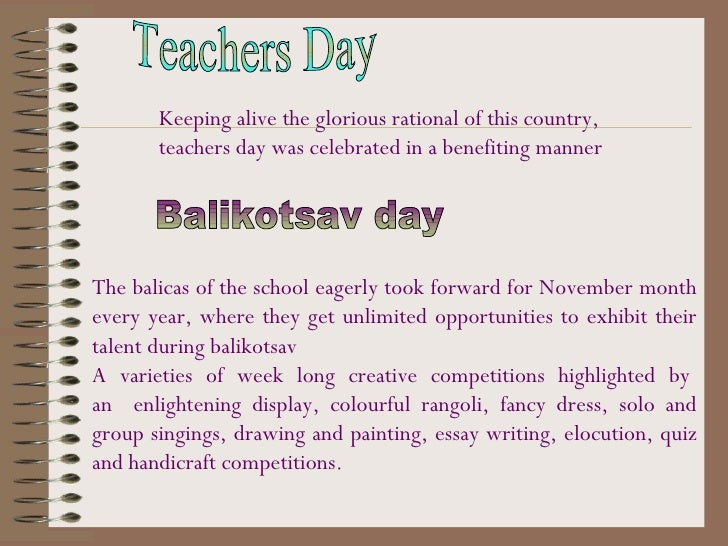paragraph essay on teachers day Teachers day essay 1 (100 words) as we all know that our teachers play a great and most important role in our lives they helps us to improve our knowledge, skill level, confidence as well as they shape us in the right shape to get success.