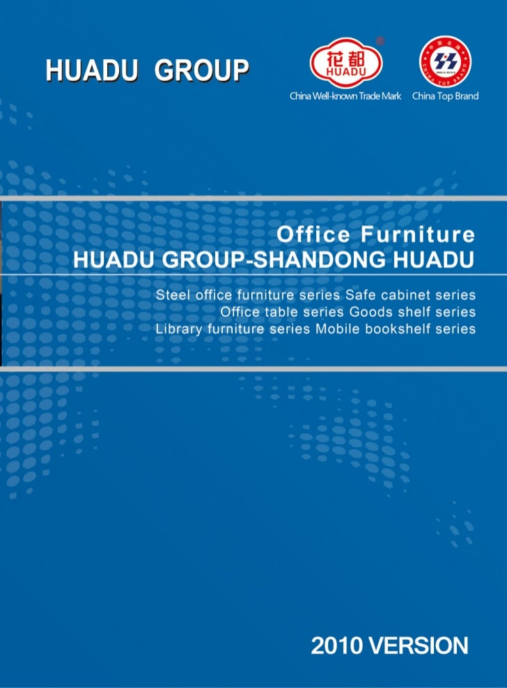 Shandong huadu jingui furniture co., ltd. products catalogue