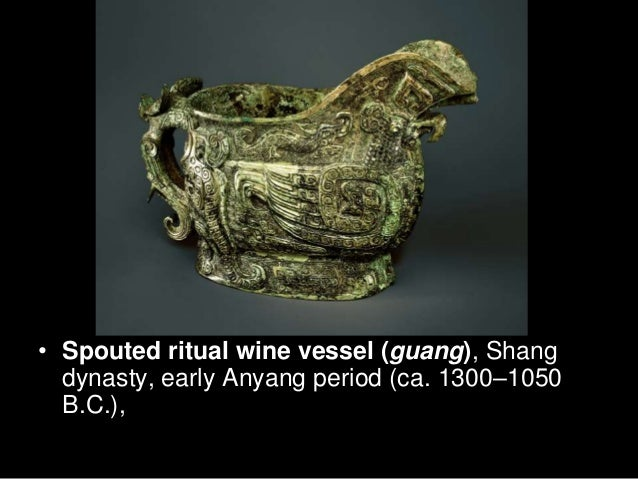 the spouted ritual wine vessel Bronze ritual vessel shang dynasty china 12th century bc  chinese bronze  ritual wine vessel late shang dynasty 12th11th century bc spouted ritual wine .