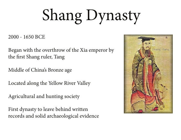 The Xia Dynasty — Ancient China's First Dynasty