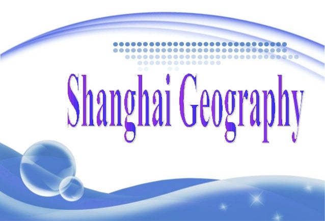  When someone mentions Shanghai, what comes to your mind?
