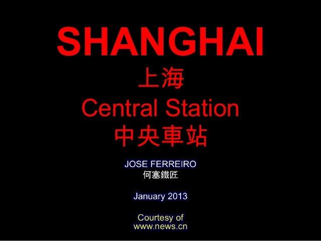 SHANGHAI     上海Central Station  中央車站