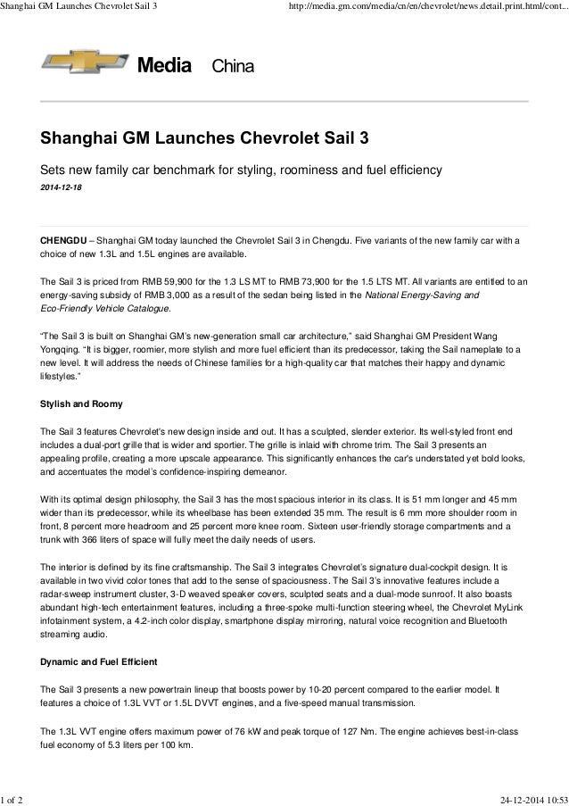 new car launch press release2015 Chevrolet Sail sedan China launch Press Release