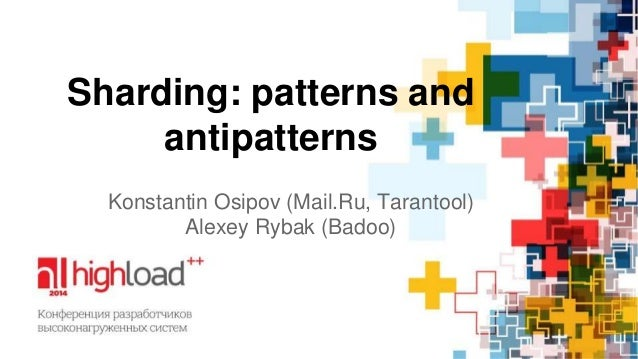 Sharding: patterns and  antipatterns  Konstantin Osipov (Mail.Ru, Tarantool)  Alexey Rybak (Badoo)
