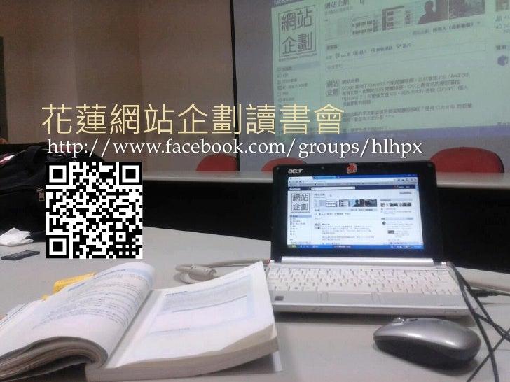 http://www.facebook.com/groups/hlhpx