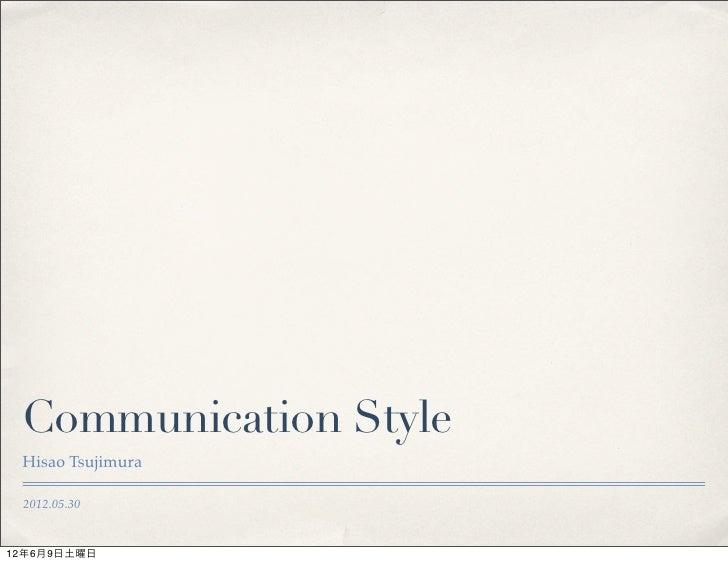 Communication Style Hisao Tsujimura 2012.05.3012年6月9日土曜日