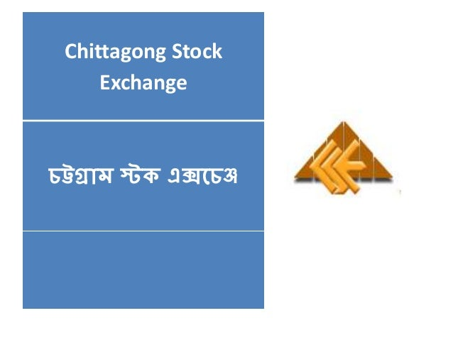 chittagong stock exchange The rgb exchange leverages market dynamics to provide users with a stock exchange experience, and tools for managing a portfolio of giving.