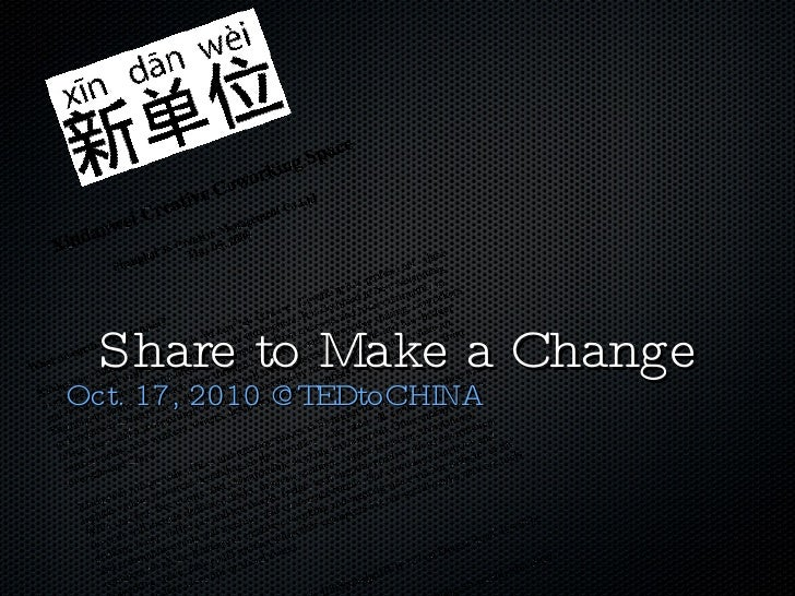 Share to Make a Change Oct. 17, 2010 @TED toCHINA