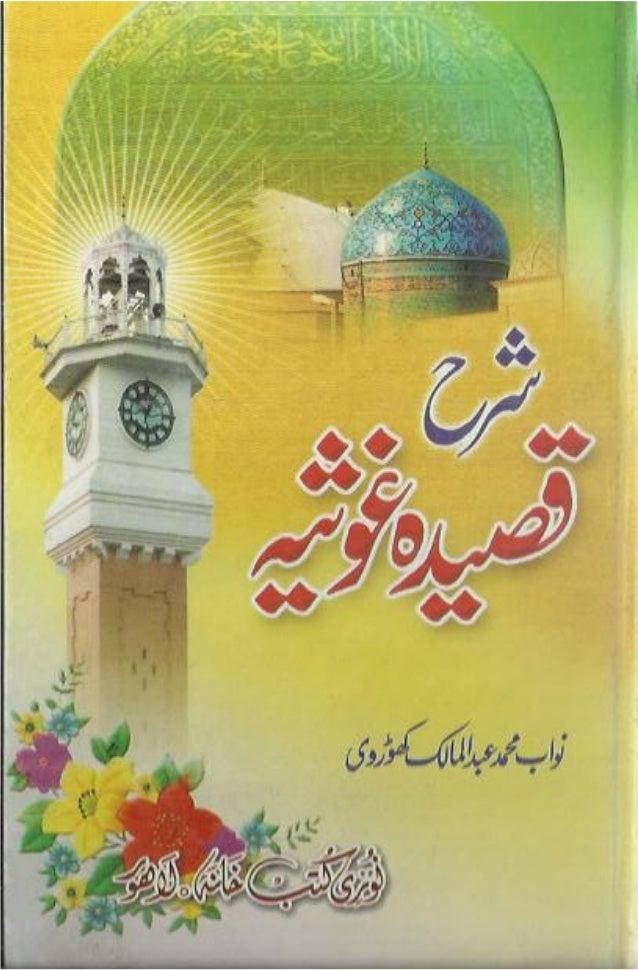 Sharha qaseeda ghausia by muhammad abdul malik khorvi