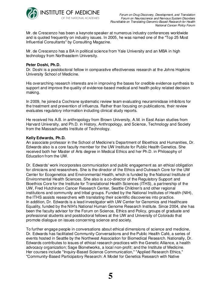 drug free essay examples