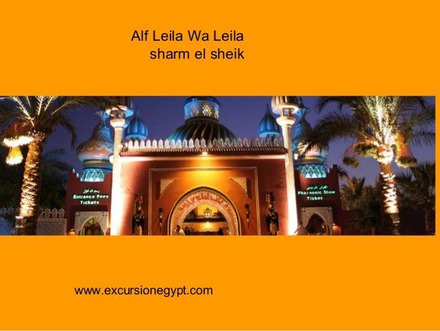 Alf Leila Wa Leila sharm el sheik www.excursionegypt.com