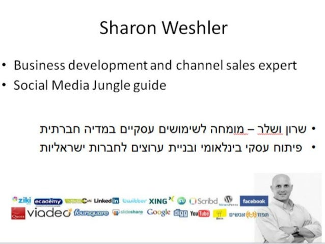 Sharon Weshler• Business development and channel sales expert• Investment banker for Israeli tech ventures• Social Media J...
