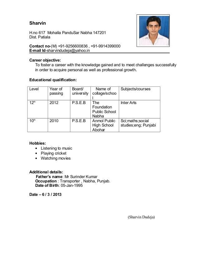 Sharvin H.no 617 Mohalla PanduSar Nabha 147201 Dist. Patiala Contact no-(M) +91-9256600836 , +91-9914399000 E-mail Id-shar...