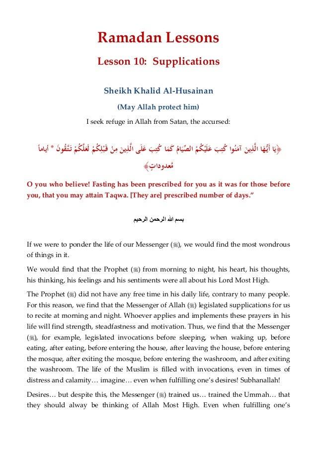 Ramadan Lessons Lesson 10: Supplications Sheikh Khalid Al-Husainan (May Allah protect him) I seek refuge in Allah from Sat...