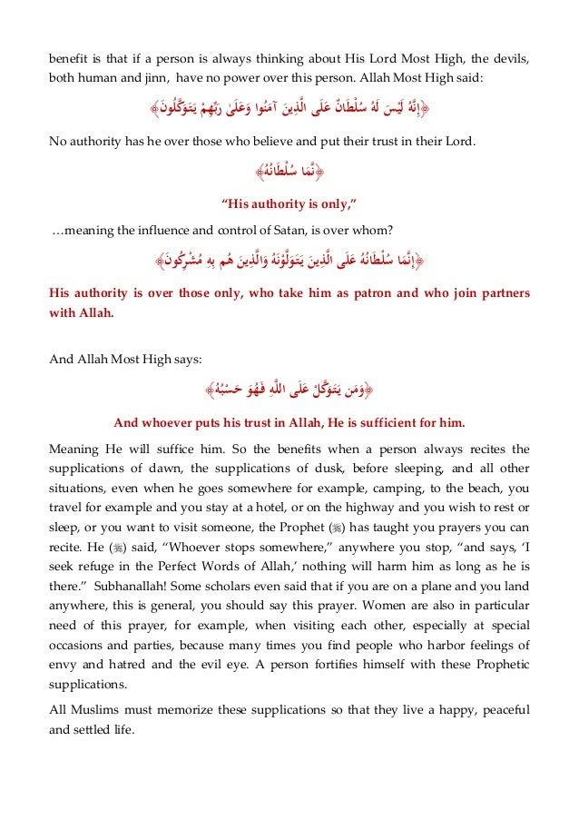 ramadan-lessons-lesson-10-supplications Slide 3