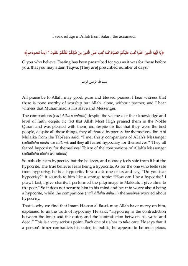 ramadan-lessons-lesson-14-fear-of-hypocrisy Slide 2