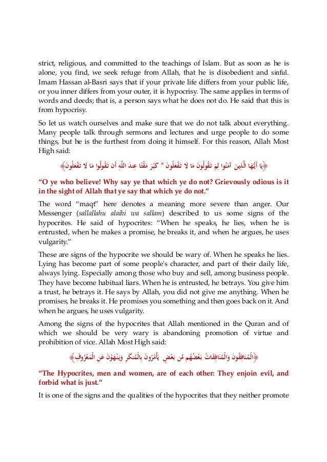 ramadan-lessons-lesson-14-fear-of-hypocrisy Slide 3