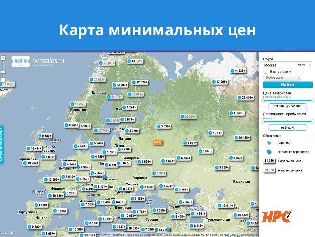 Карта минимальных цен