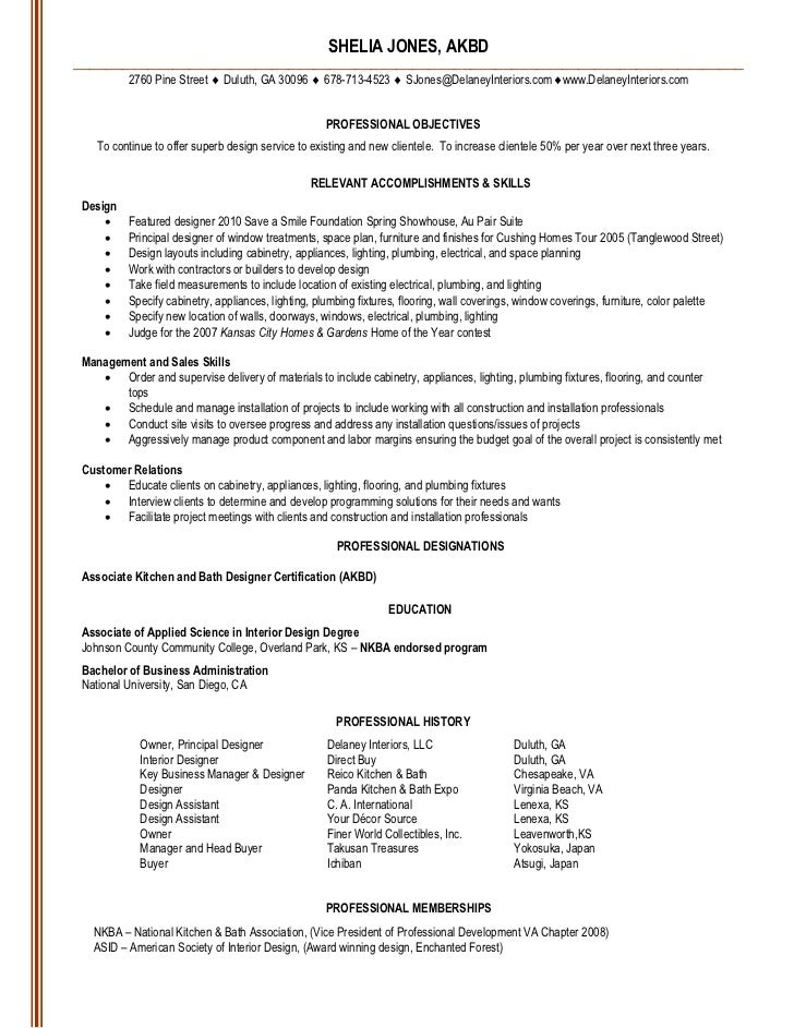 Interior Design Assistant Resume  Interior Design Resume Examples