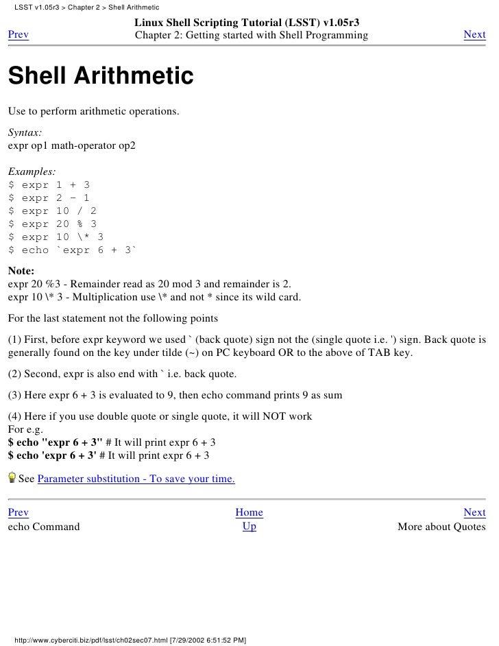 Shell tutorial
