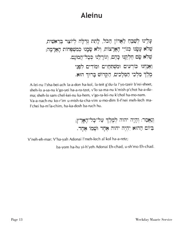 Shelly's Weeknight Maariv Jewish Service