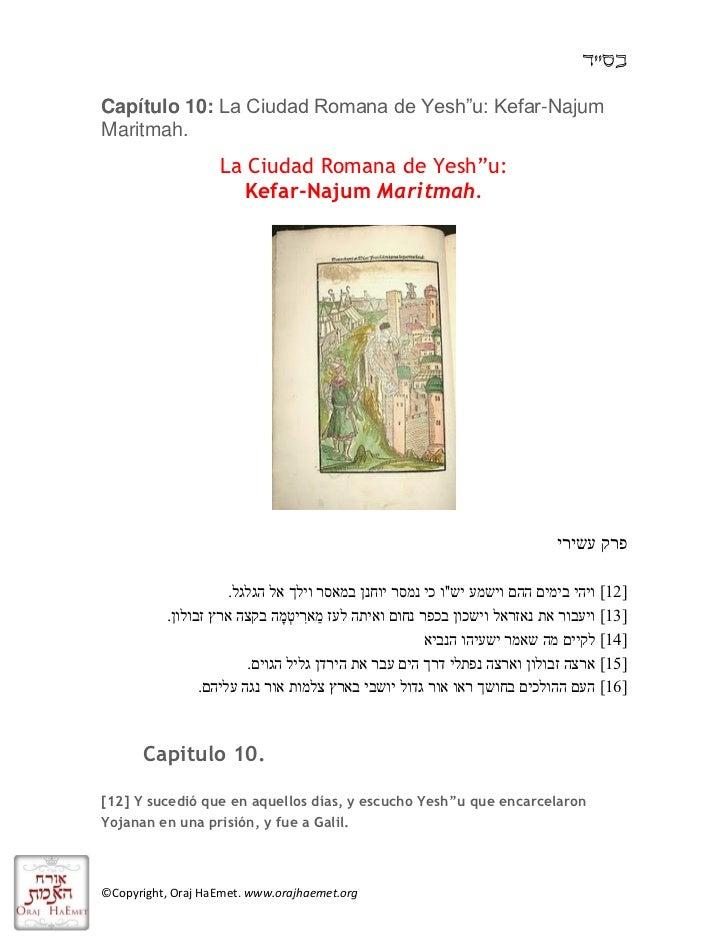 """בסדCapítulo 10: La Ciudad Romana de Yesh""""u: Kefar-Najum.Maritmah                   :La Ciudad Romana de Yesh""""u..."""