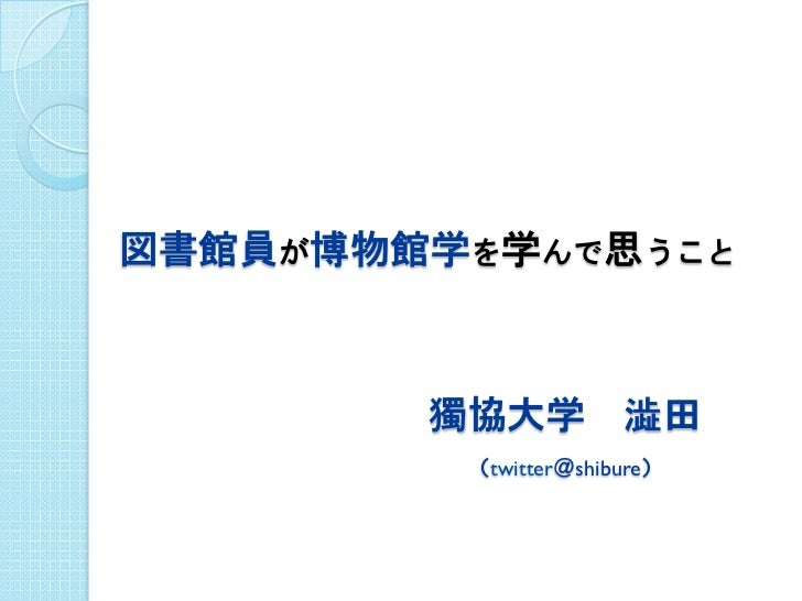 twitter   shibure