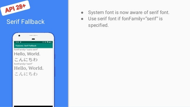 """Serif Fallback ● System font is now aware of serif font. ● Use serif font if fonFamily=""""serif"""" is specified."""