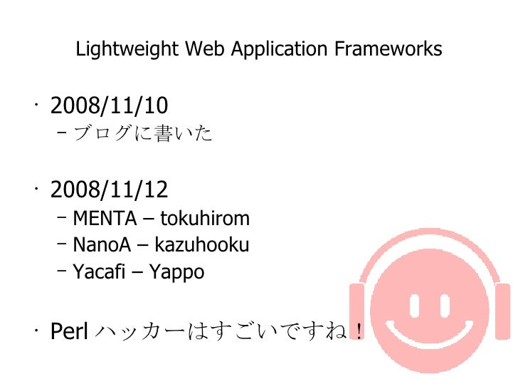 Lightweight Web Application Frameworks <ul><li>2008/11/10 </li></ul><ul><ul><li>ブログに書いた </li></ul></ul><ul><li>2008/11/12 ...
