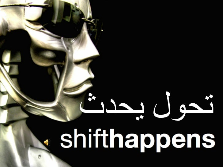 Did You Know? 2.0 -Shift Happens- with Arabic Translation Slide 2